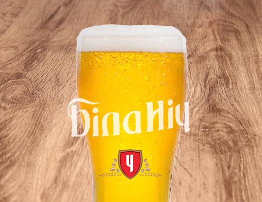 Заказать доставка Пиво Біла Ніч Ирпень, Буча, Гостомель, Ворзель