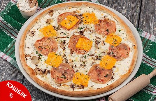 Заказать доставка Пицца Крудо с ветчиной и грибами Ирпень, Буча, Гостомель, Ворзель