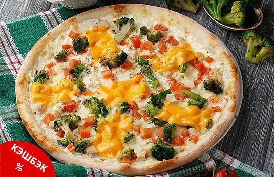 Заказать доставка Пицца Маринара с курицей и брокколи Ирпень, Буча, Гостомель, Ворзель