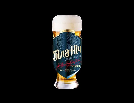 Пиво Біла ніч разливное. Заказать доставка  Ирпень, Буча, Гостомель, Ворзель