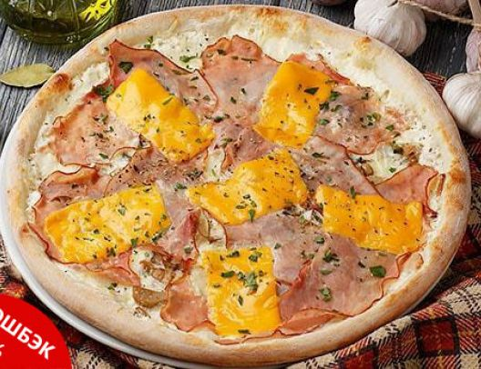 Заказать доставка Пицца Портато Ирпень, Буча, Гостомель, Ворзель
