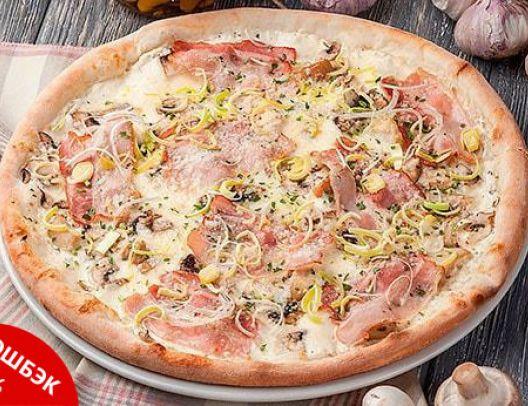 Заказать доставка Пицца  Фунги с грибами Ирпень, Буча, Гостомель, Ворзель